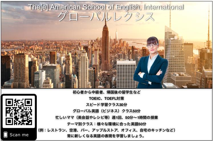 Adult English Classes